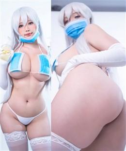 Hana Bunny Miss Clean